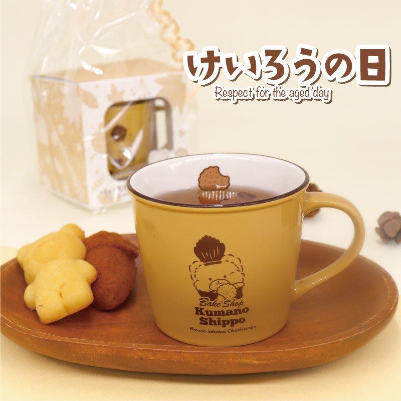 敬老の日-マグカップとお菓子セット-