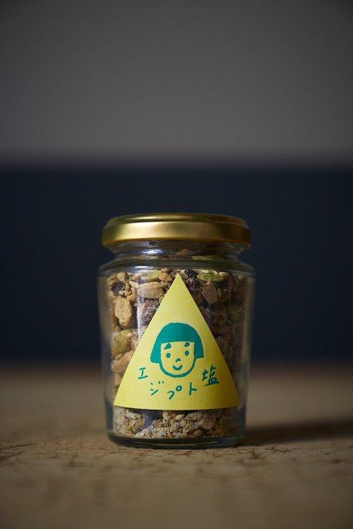 エジプト塩 瓶