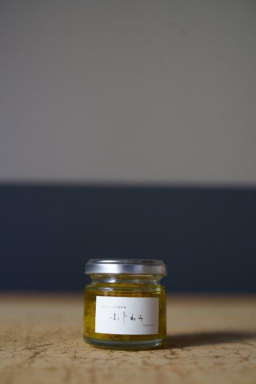 パクチーレモンオイル 小