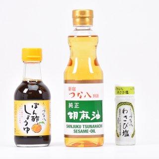 つな八オリジナル商品3種