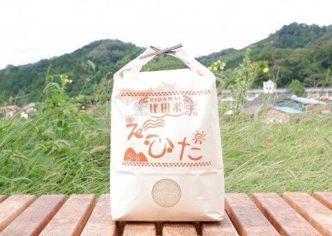 比田米コシヒカリ5kg