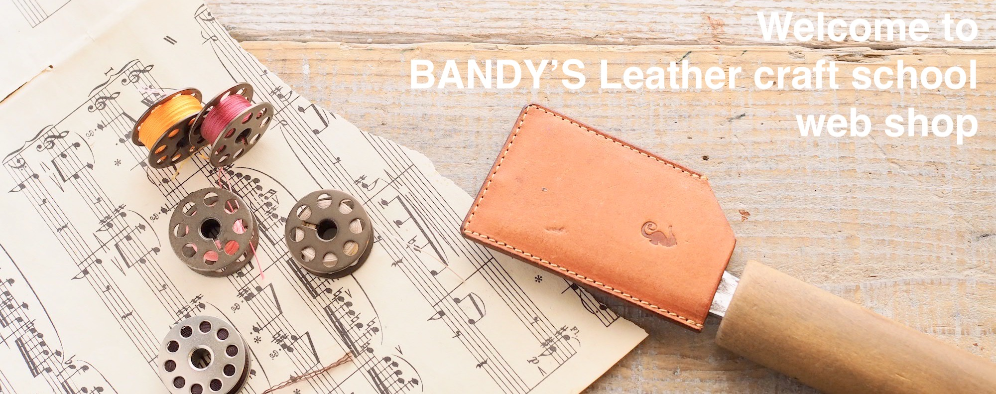 BANDY'S Leather craft School web shop