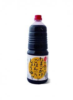 竹鶏のたまごかけごはんしょうゆ 1800ml