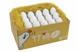 【定期便】竹鶏たまご (30個入り)