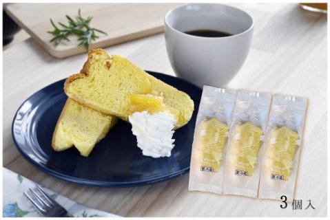 竹鶏のたまごシフォン 3個入