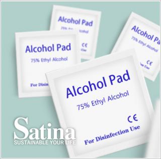 除菌シート アルコール