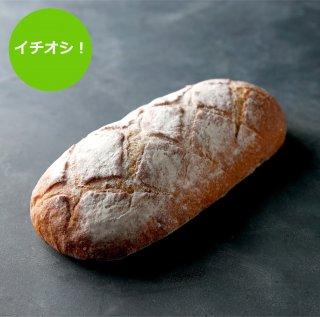 豊穣パン(ぶどう種)