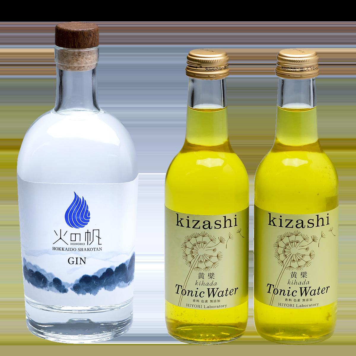 KIBOU+kizashiジントニックセット