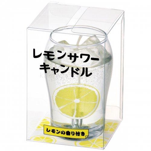 レモンサワーキャンドル レモンの香り