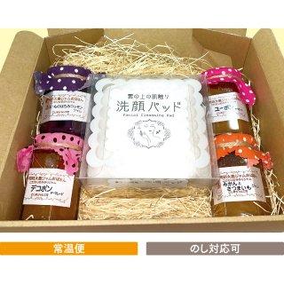 コラボ商品(鮮菜栄屋×setouchi&cotton)