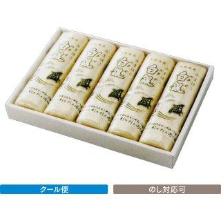 白銀 5本 (化粧箱入り)