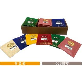 ファミリーブレンド(6種類/24袋入)