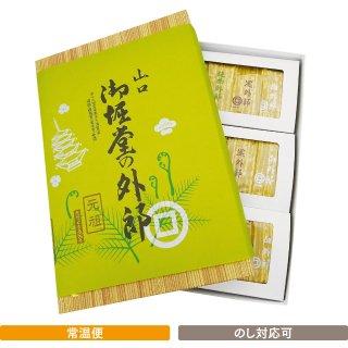 御堀堂の外郎 小形30個入(箱入)