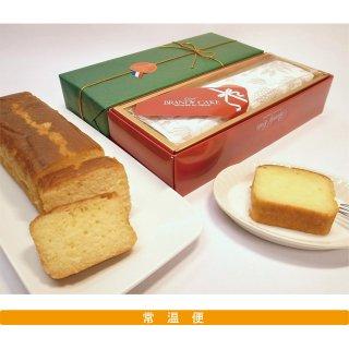 ブランデーケーキ(2本入)