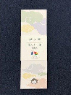 KOJIKIシリーズ 和メッセージ箋 八十神編 その1(オオクニヌシノミコト・雲柄カラー)