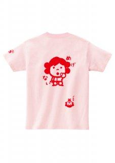 KOJIKIシリーズ バックプリントオオクニヌシめげない Tシャツ(ピンク)
