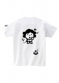 【当店人気商品!】 バックプリントオオクニヌシめげないTシャツ(白)