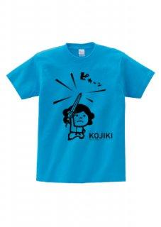 KOJIKIシリーズ Tシャツ(オオクニヌシくん・ピカーン)ターコイズ