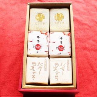 【冷蔵】【お中元】ミニかすてら3種セット 送料込み【配送期間7/1-8/20】