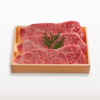 宮崎牛ロースステーキ(180g×3枚)