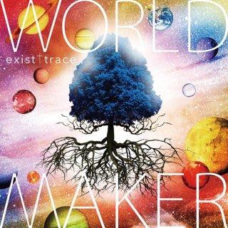 WORLD MAKER -初回限定盤-