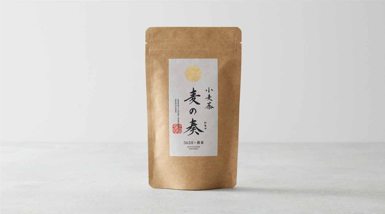 【365日×農家】小麦茶 麦の奏