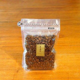 長楽館オリジナルブレンドコーヒー豆 200g