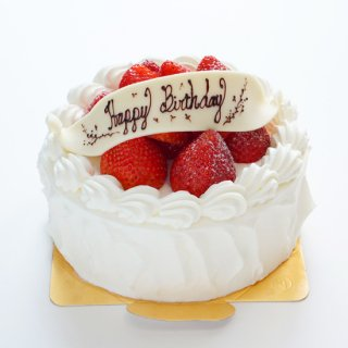 イチゴのデコレーションケーキ<br>4号