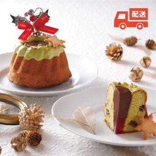 発送用<br>【クリスマスケーキ】<br>ノエルクグロフショコラ