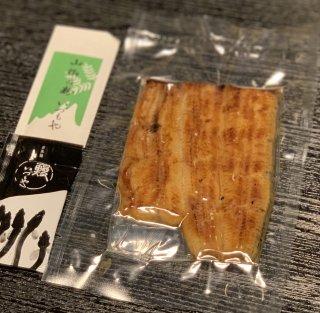 竹(1匹の4分の3)