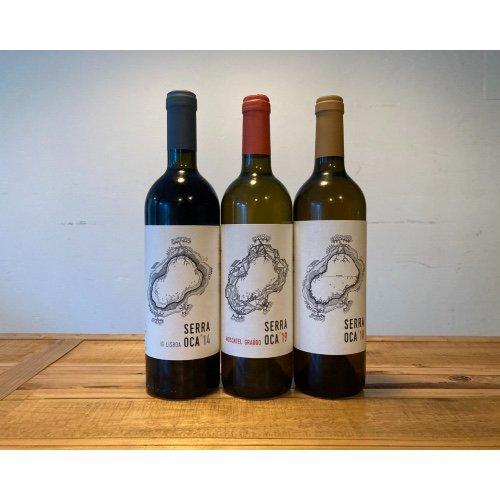 Serra Oca Wine Set