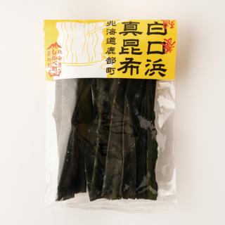 養殖 白口浜真昆布(100g)・常温
