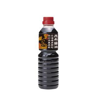 昆布醤油(100ml)・常温