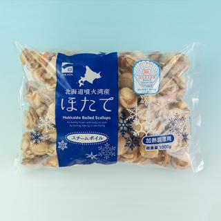 ボイルベビーホタテ(Mサイズ・1kg)・冷凍