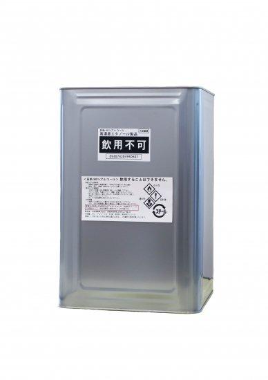 日新80%アルコール 斗缶