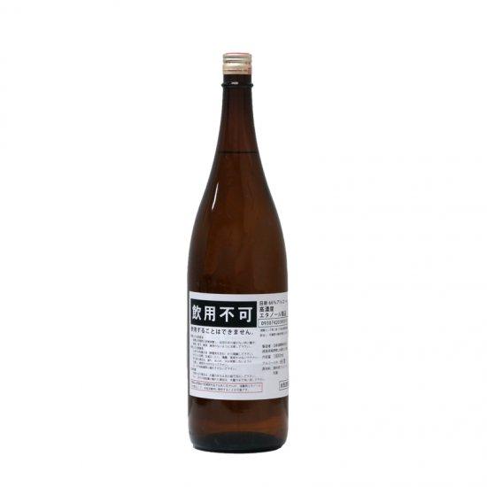 日新66%アルコール 1.8L瓶
