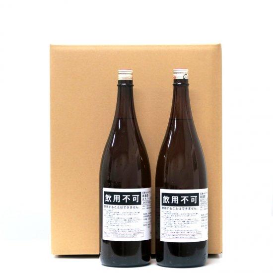 日新66%アルコール 1.8L瓶2本入