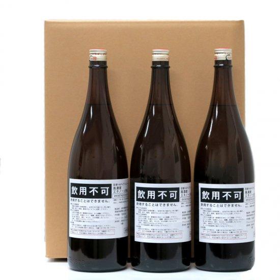 日新66%アルコール 1.8L瓶3本入