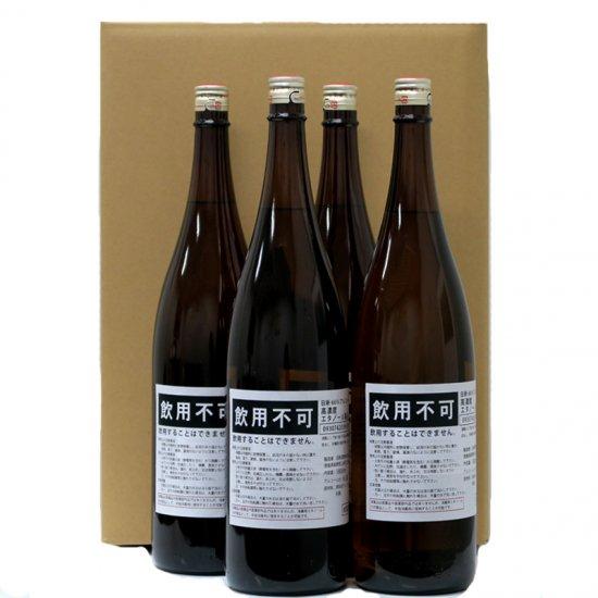 日新66%アルコール 1.8L瓶4本入