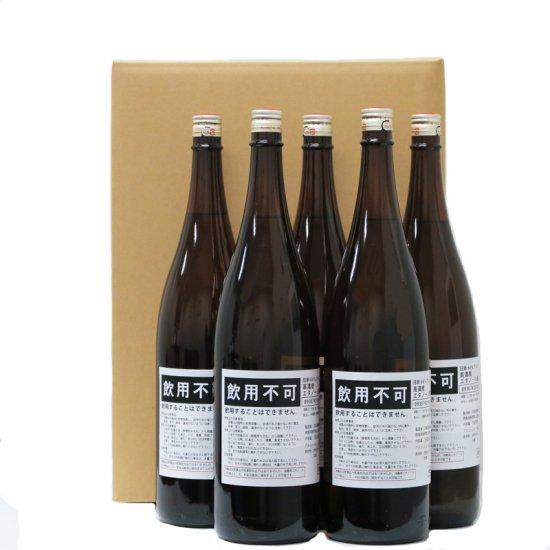 日新66%アルコール 1.8L瓶5本入