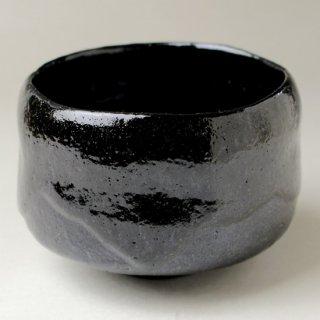 黒茶碗 大樋年朗(十代長左衛門)作