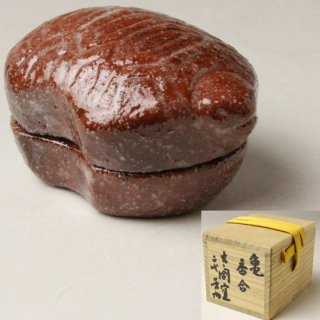 亀香合 太閤窯 二代 小西平内 作