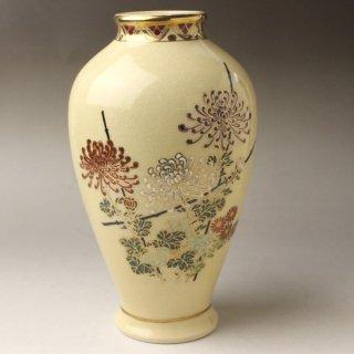 薩摩焼菊図花瓶 十四代 沈壽官 作