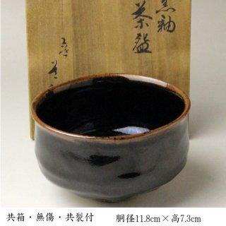 黒釉茶碗  六代 高橋道八 造