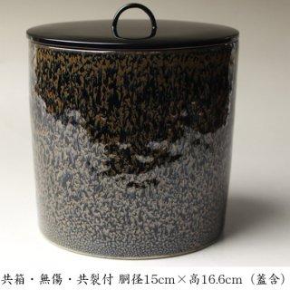 褐油滴水指 鎌田幸二 作
