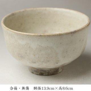 萩茶碗 十二代 田原陶兵衛造 合箱