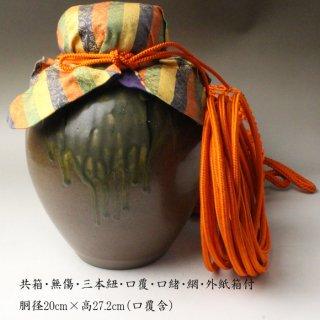 丹波飾壷 初代 市野信水 造