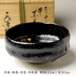 黒三ッ印平茶碗  二代 小川長楽造