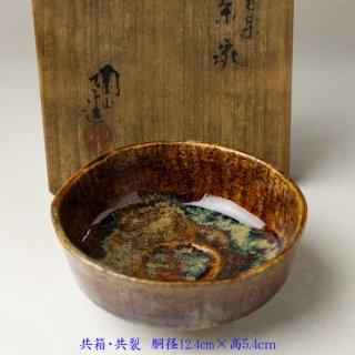 飴釉平茶碗 初代 伊東陶山造