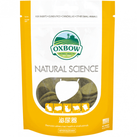 泌尿器 NATURAL SCIENCE 120g | OXBOW